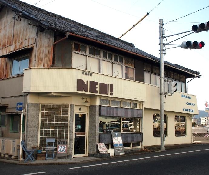 CAFE NEU! 店