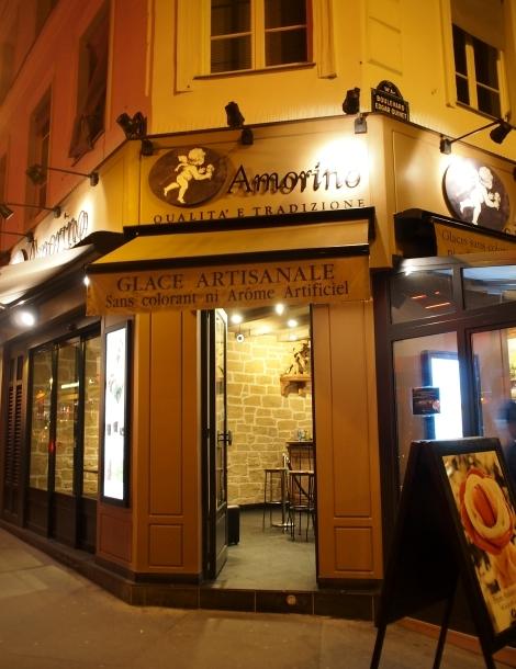 Amorino 店