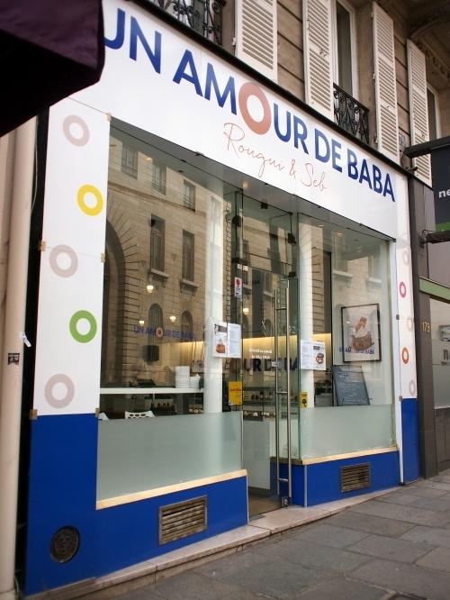 アン・アムール・ド・ババ 店