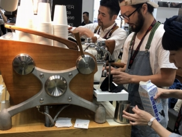 SCAJ2018 COFFEA EXLIBRIS