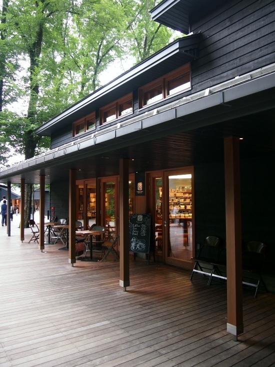 丸山珈琲 店