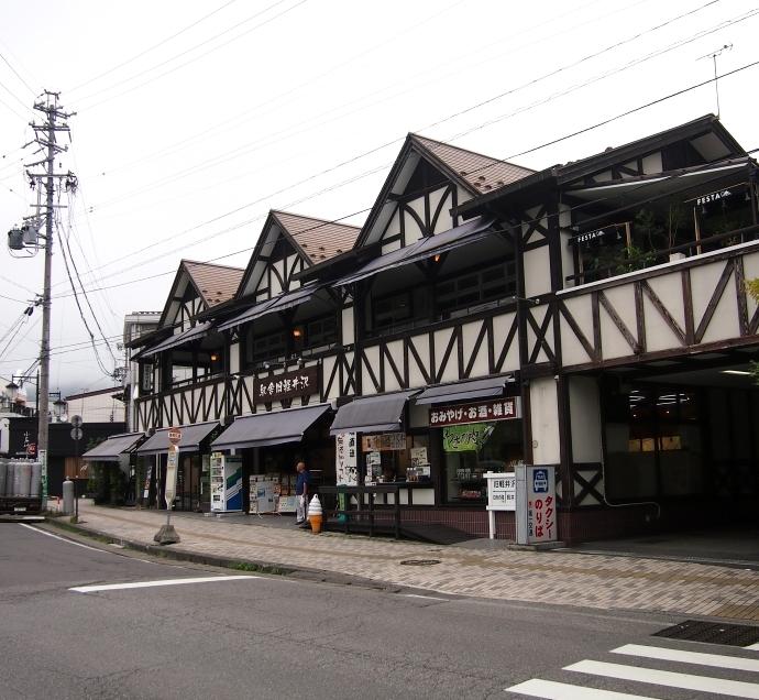 駅舎旧軽井沢