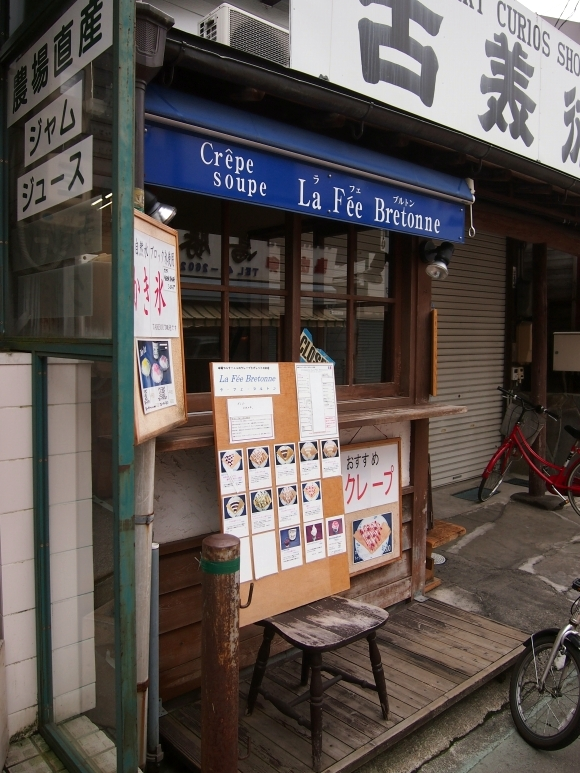 旧軽井沢銀座通り ラ フェ ブルトン