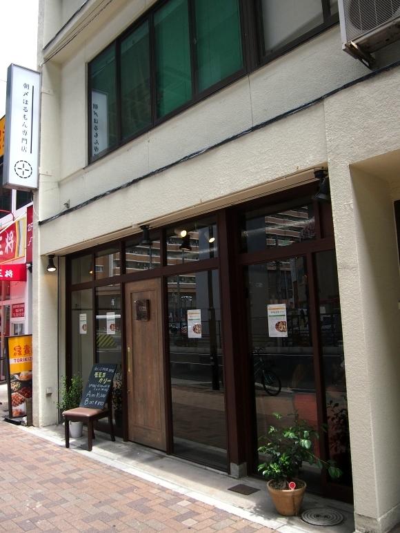 モモヨカリー 店