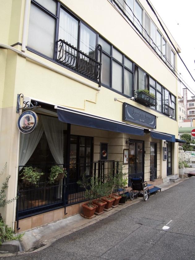 スーリィ・ラ・セーヌ 店