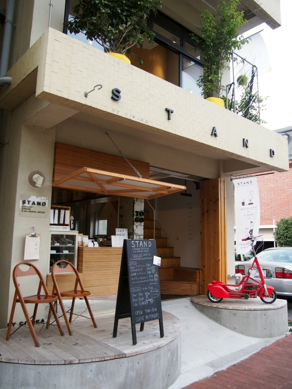 STAND 店