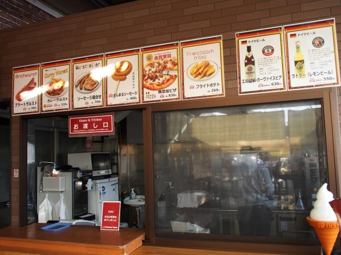 サイトウハム 軽食スタンド