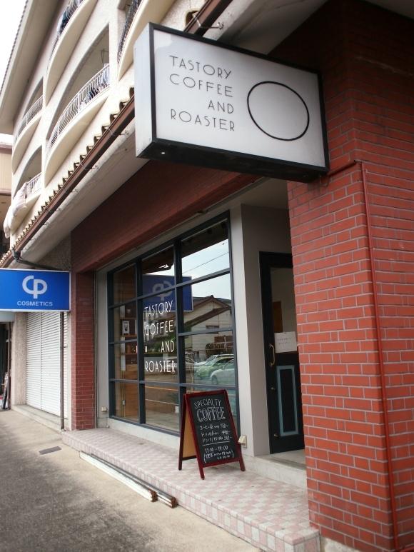 タストリーコーヒー 店