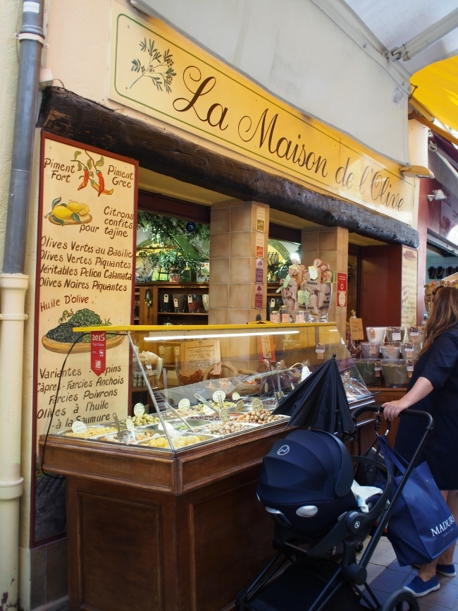 La Maison de l'Olive 店