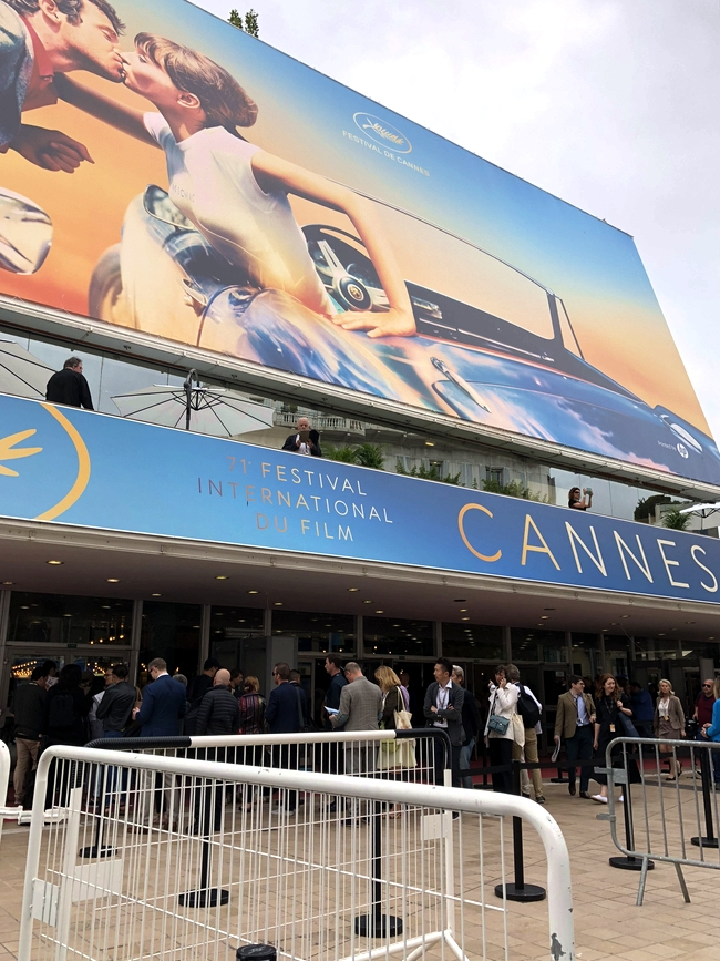 カンヌ国際映画祭 会場