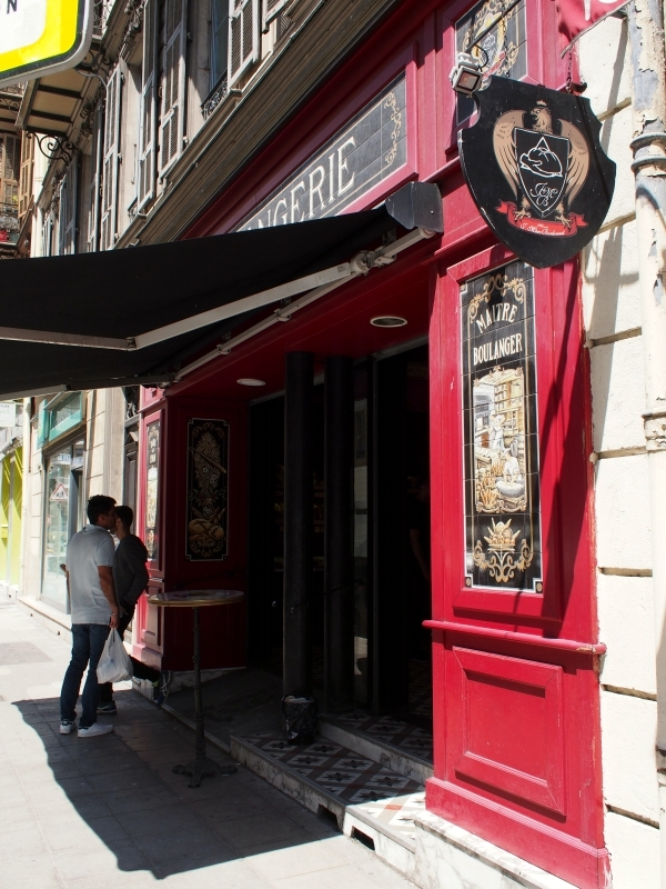 Jean-Marc Bordonnat 店