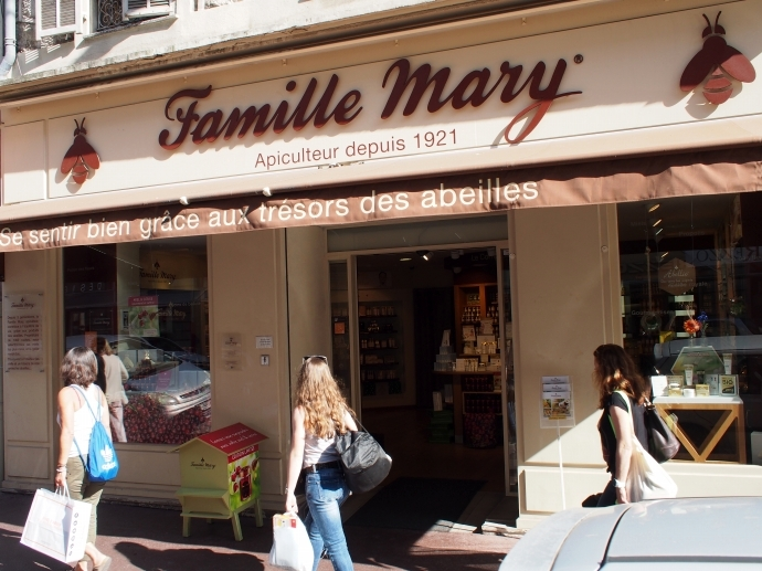 Famille Mary 店