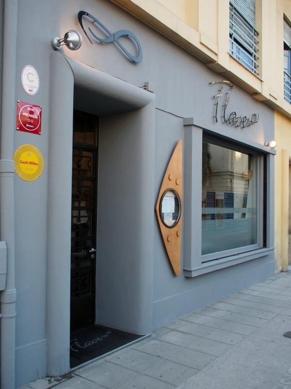 Flaveur 店