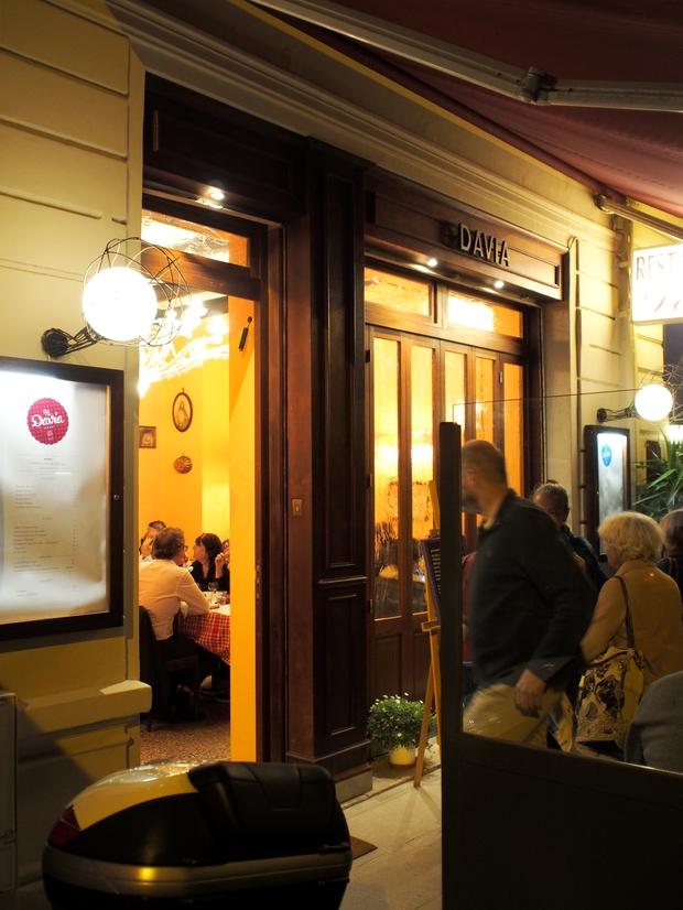 Chez Davia 店