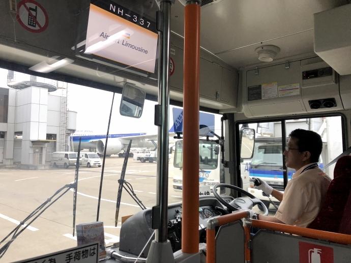 成田空港 バス