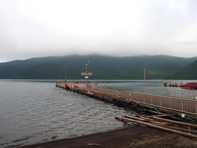 芦ノ湖へ 芦ノ湖 箱根園港