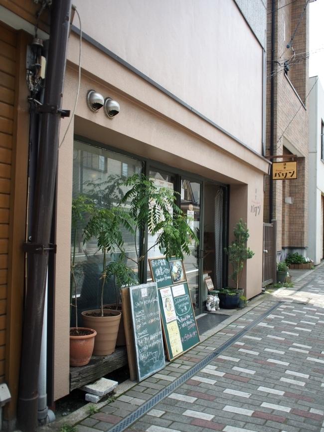 鎌倉バワン 店
