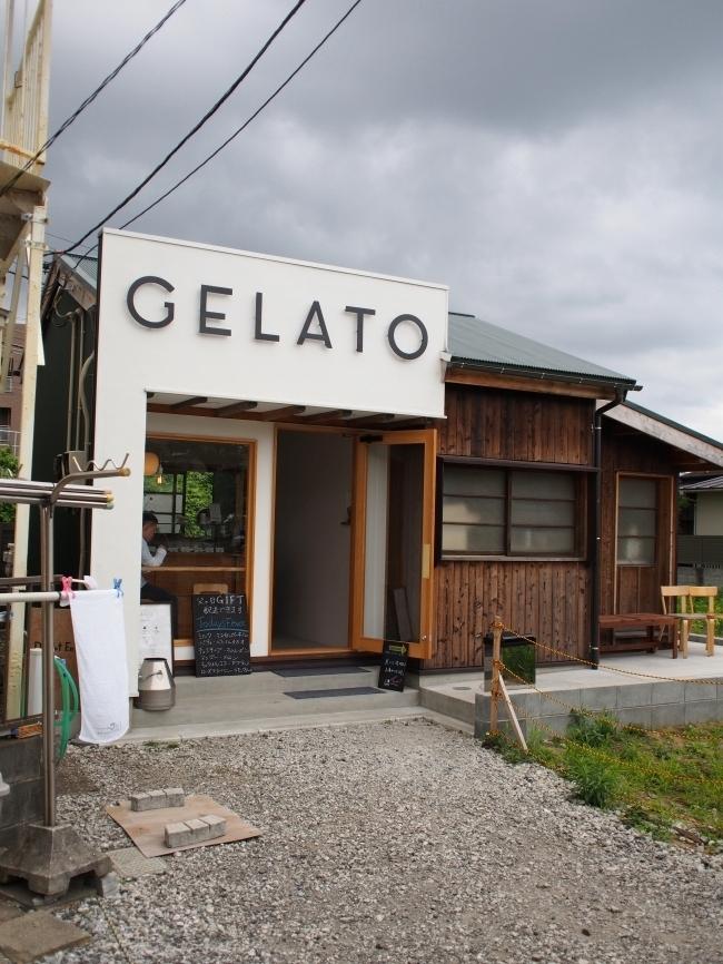 GELATERIA SANTi 店2