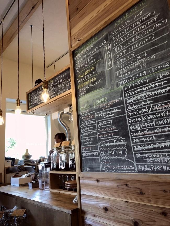 ソーグッドコーヒー 店内
