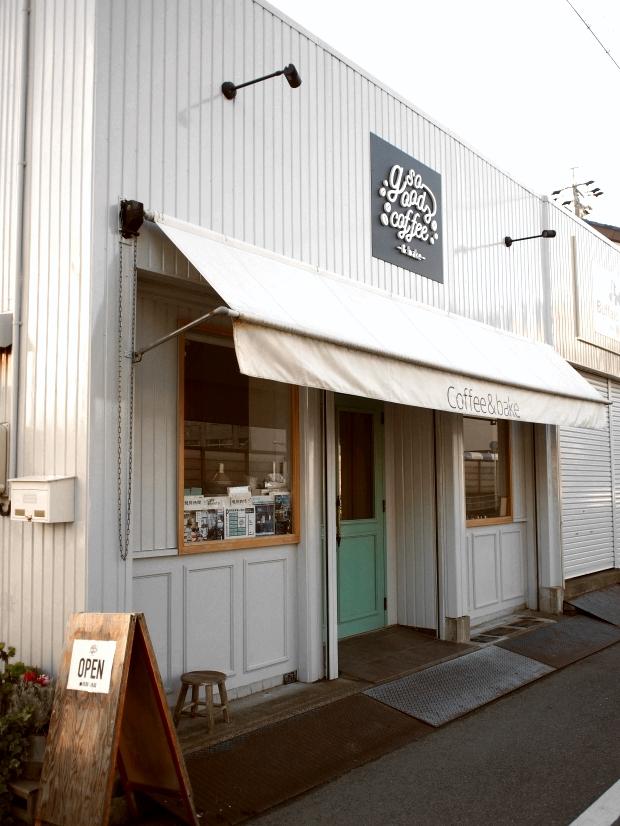ソーグッドコーヒー店
