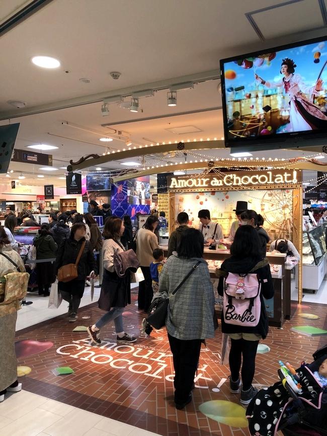 高島屋 アムール デュ ショコラ 高島屋「アムール・デュ・ショコラ」を最大限に楽しむ方法「空いている時間は?」「何を買えばいい?」