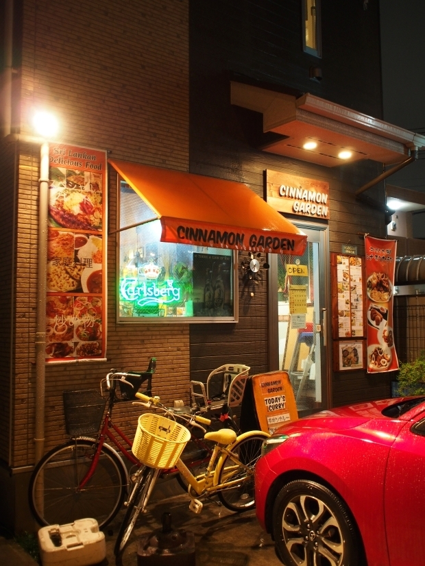 シナモンガーデン 店