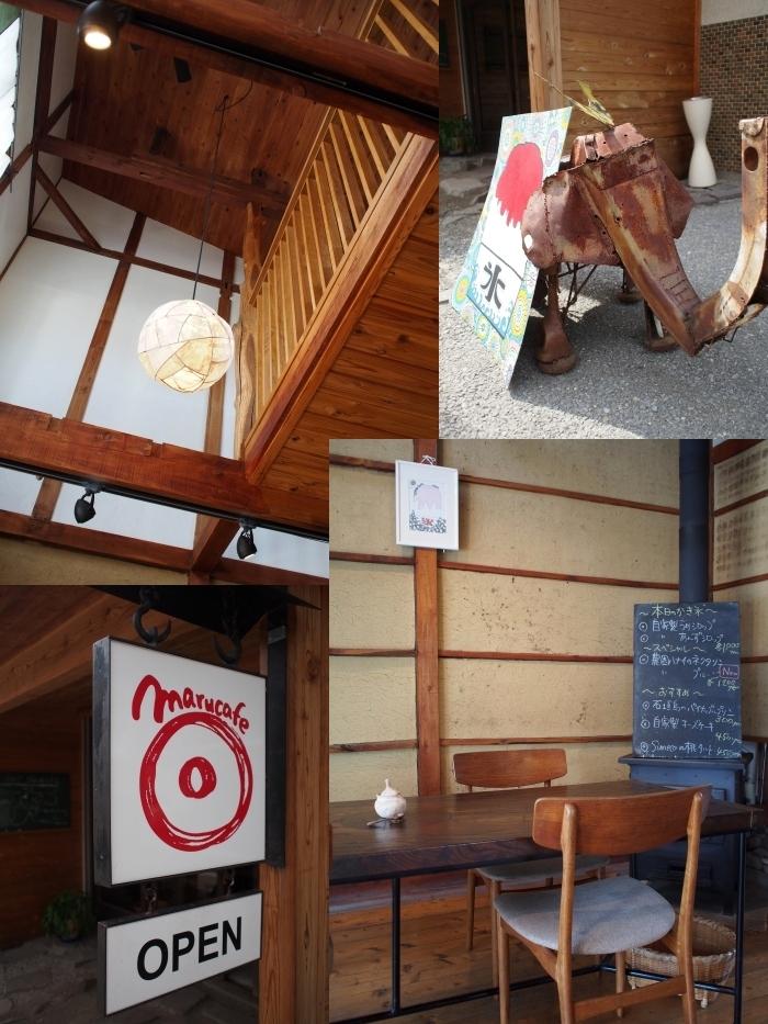 Maru Cafe 店内2