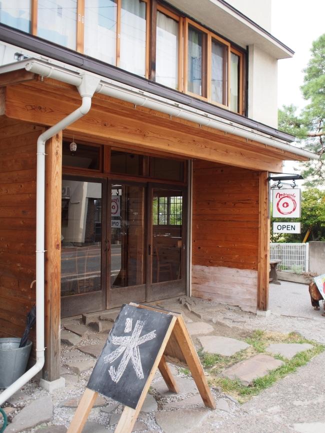 Maru Cafe 店