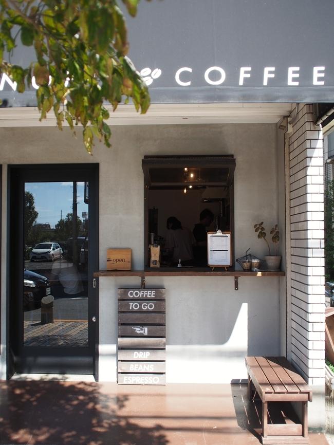 ノリズコーヒー 店