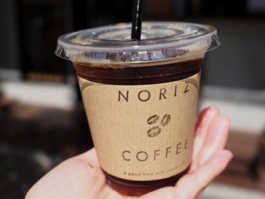 ノリズコーヒー アイキャッチ