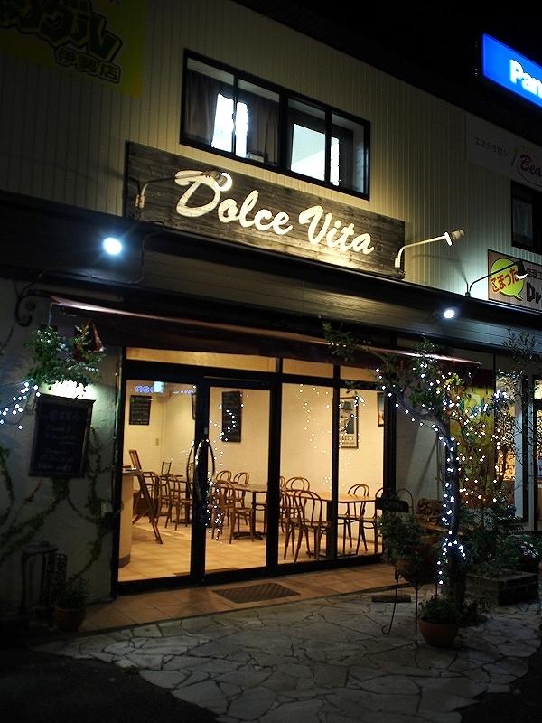 ドルチェヴィータ 店
