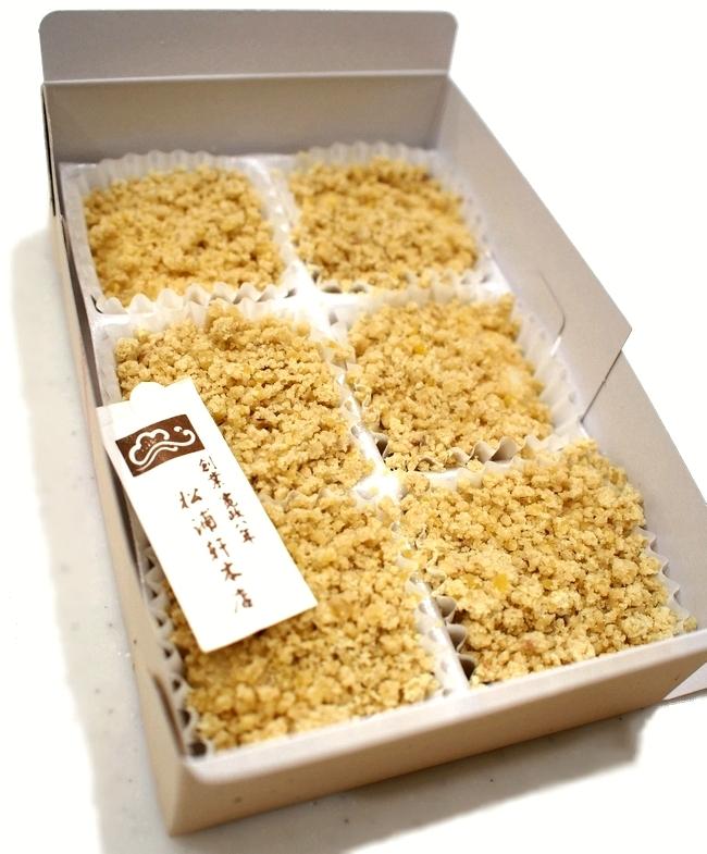 松浦軒本店の栗粉餅