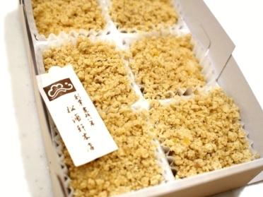 松浦軒本店の栗粉餅 アイキャッチ