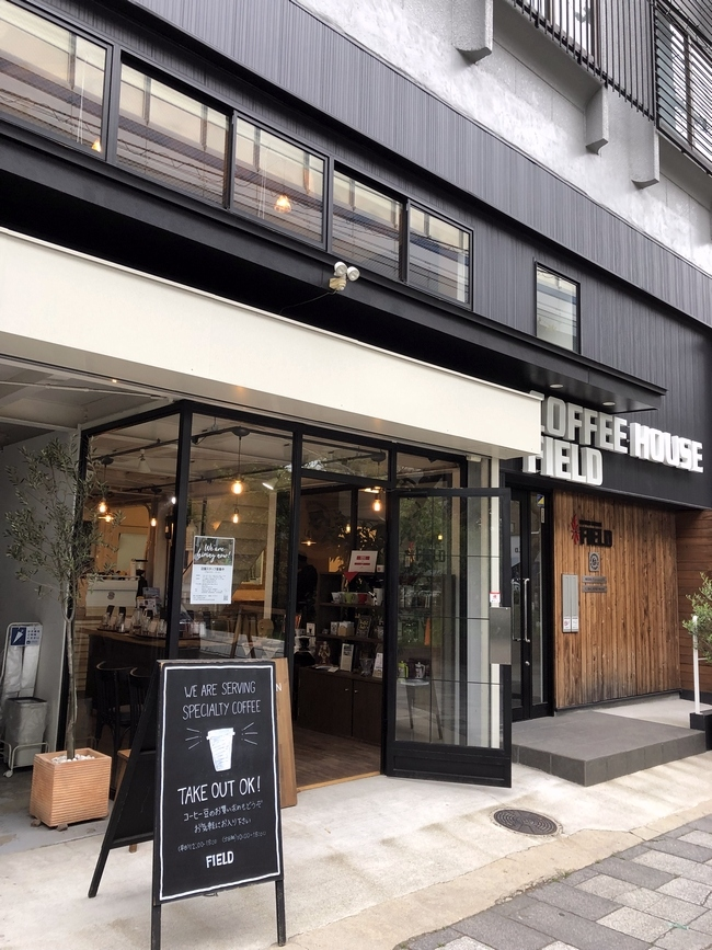 大阪コーヒー巡り 西宮のCOFFEE HOUSE FIELD 店