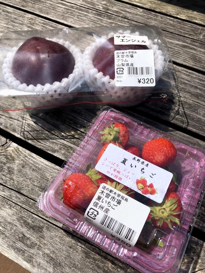 道の駅木曽福島で買ったフルーツ