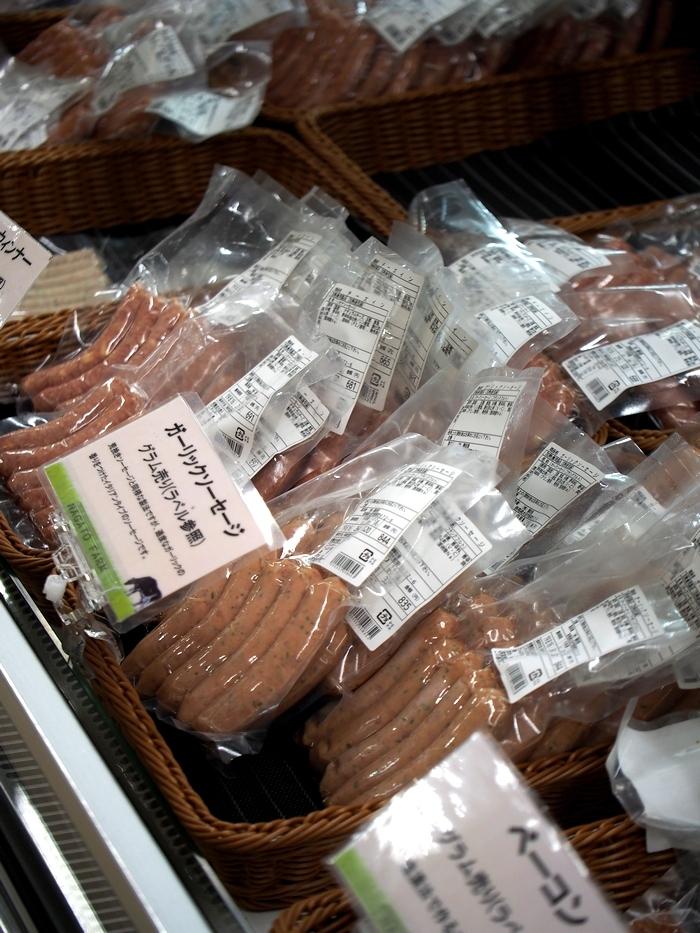 長門牧場 売店の加工肉