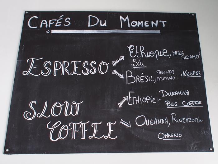 Coffee Stub 使用焙煎豆