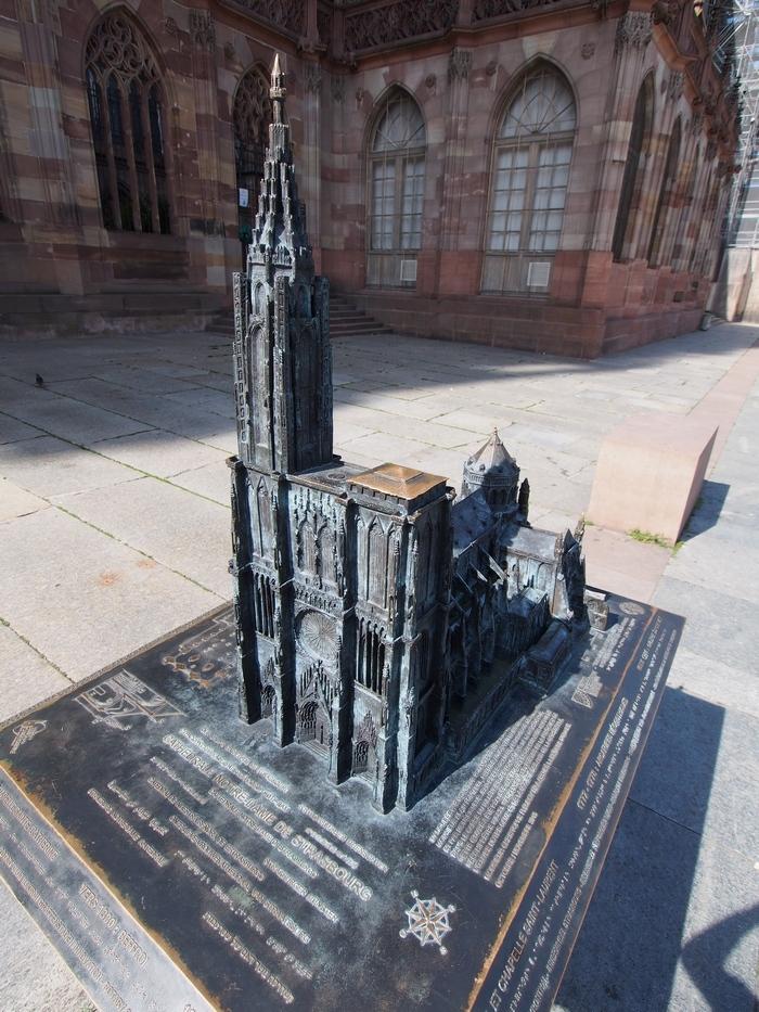 ストラスブール大聖堂 シャトー広場にある大聖堂のミニチュア