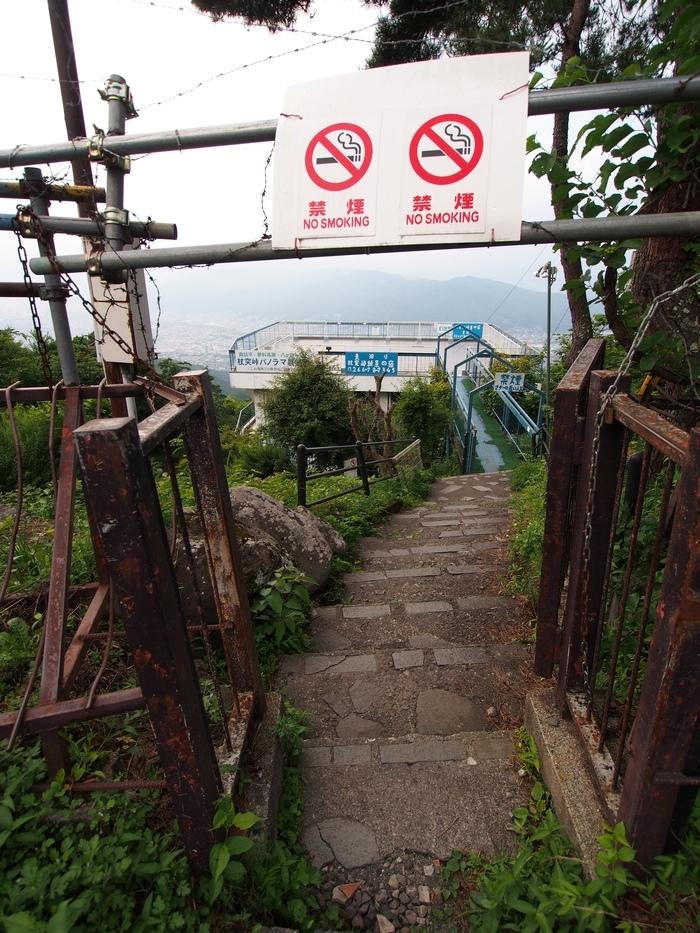 杖突峠 展望台への入口