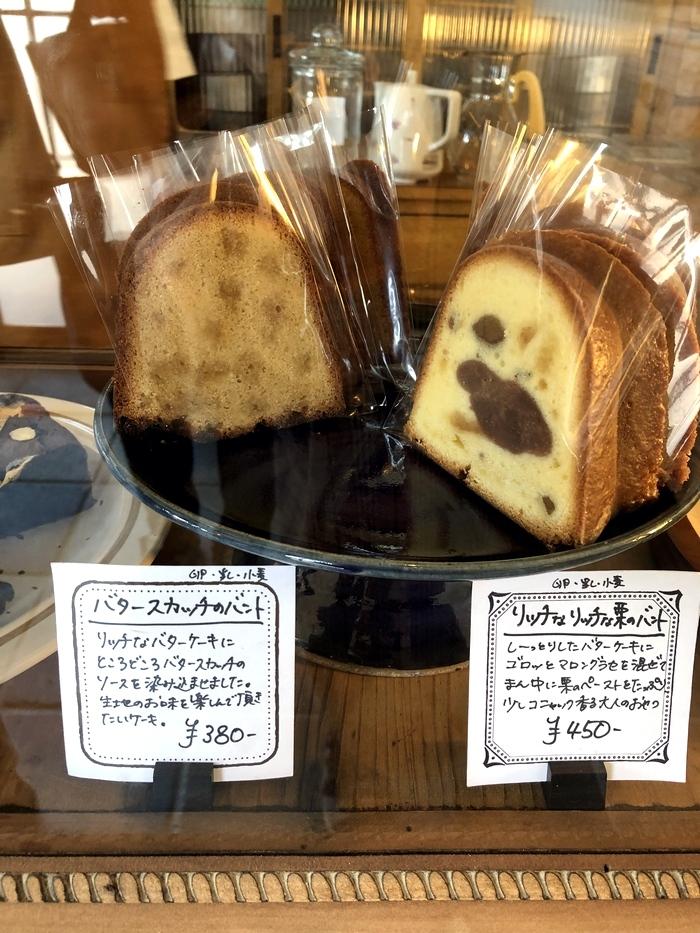 日摘み菓子店のバントケーキ
