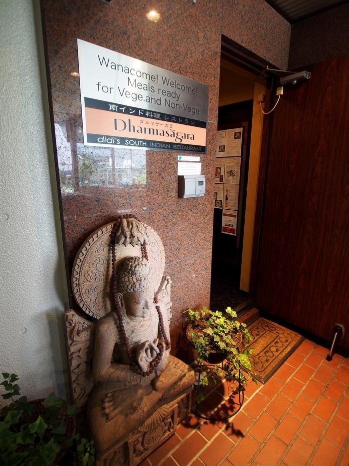 ダルマサーガラ 入口