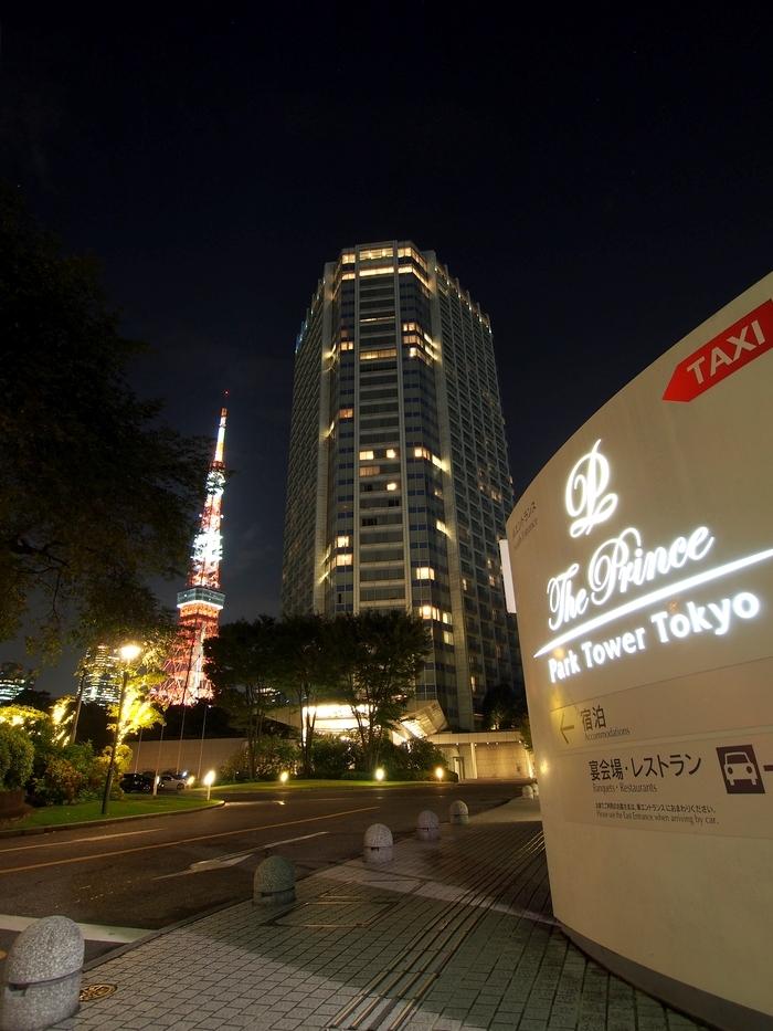 ザ・プリンスパークタワー東京 正面入り口 ロータリー