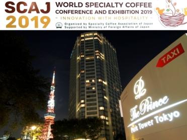 SCAJ2019スペシャルティコーヒーイベントとプリンスパークタワー東京 アイキャッチ