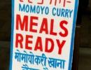 モモヨカリー 南インド料理 ミールス 塩釜口へ移転